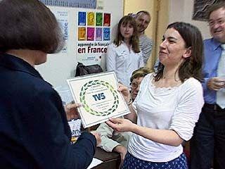 """Определились победители конкурса """"Ваш город в центре мира"""""""