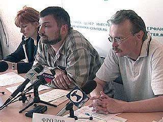 """Организаторы лагеря """"Индейцы"""" ответили на вопросы журналистов"""