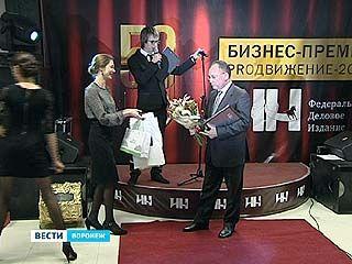 """Организаторы планируют сделать премию """"PROдвижение"""" ежегодной"""
