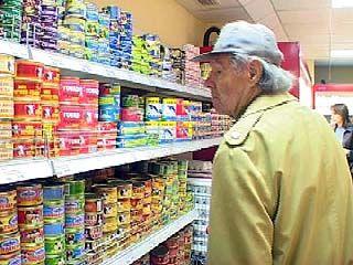Осеннее повышение цен на продукты - результат сговора производителей
