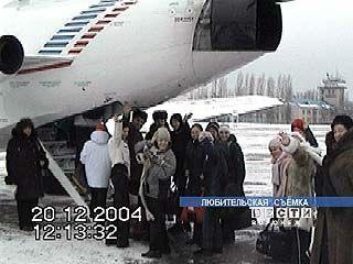 Осетинские школьники посетили Воронеж