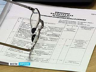 Особый акцент в докладе Алексея Гордеева - на привлечение воронежцев к спорту