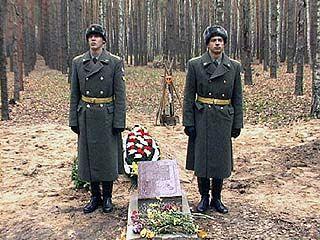 Останки 114 человек погребены по православным обычаям и с воинскими почестями