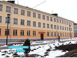Острогожская школа-интернат будет реорганизована