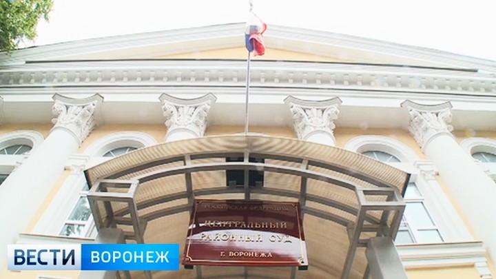 Воронежский суд рассмотрит дело о коррупции в судебном департаменте Липецкой области