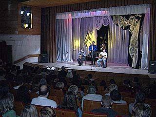 Откроется фестиваль Стэм-2006