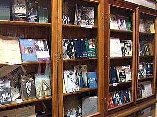 Открылась новая книжная выставка