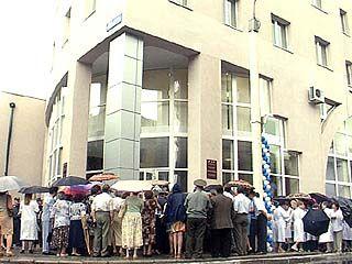 Открылась новая поликлиника для сотрудников ГУВД