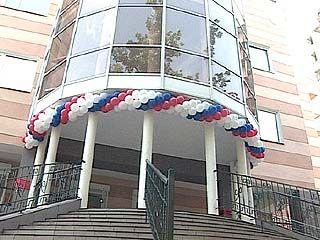 Открылась новая поликлиника УФСБ