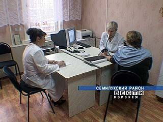Открылась врачебная амбулатория