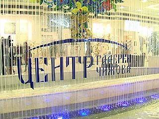 """Открылась вторая очередь """"Центра Галереи Чижова"""""""