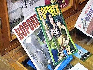 """Открылась выставка """"Жизнь города и региона на страницах воронежских журналов"""""""
