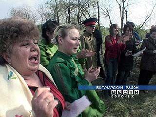 """Открылись """"Шолоховские встречи"""""""