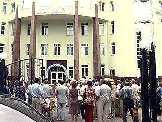 Открылось новое здание управления федерального казначейства