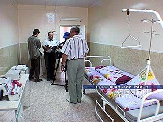 Открылось обновлённое отделение участковой больницы