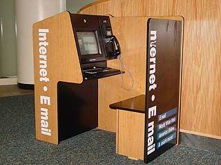Открылся информационно-коммуникационный центр