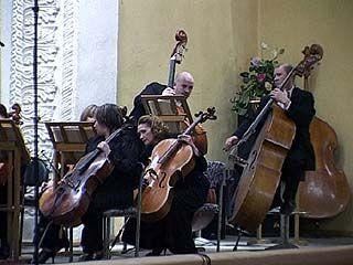Открылся конкурс исполнителей классической музыки
