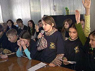 Открылся областной слет юных репортеров