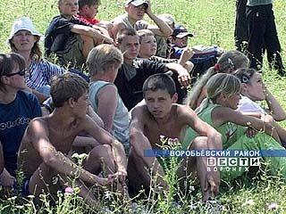 Открылся туристический слёт школьников