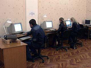 виртуальный читальный зал электронных диссертаций Открылся виртуальный читальный зал электронных диссертаций