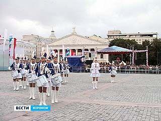 Открытие празднования Дня города состоялось на площади Ленина
