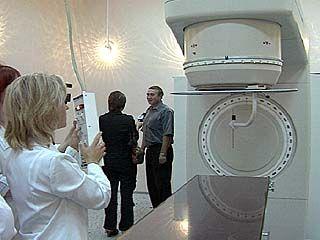 Открыто новое радиологическое отделение