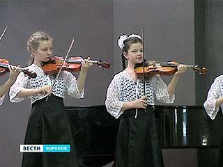 Открытый региональный фестиваль инструментальной музыки стартовал в Воронеже