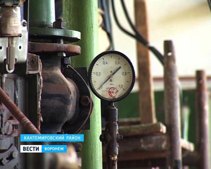Отопительный сезон в Кантемировке оказался под угрозой срыва