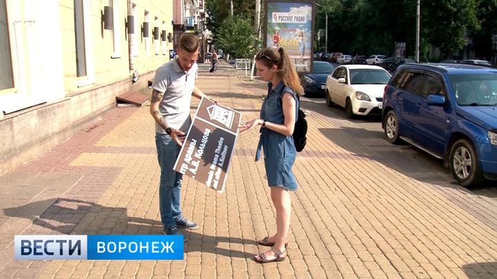 Интенсивный пожар вмногоэтажке вцентре Воронежа попал навидео