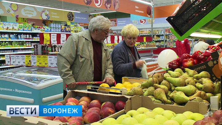 В Воронеже открылся 12-тысячный магазин крупной торговой сети
