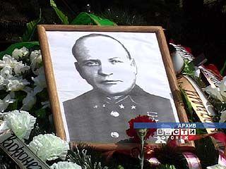 Памятник генералу Александру Лизюкову появится в столице Черноземья