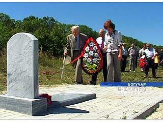 Памятник жертвам политических репрессий торжественно открыли в Богучаре