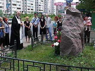 Панихида по жертвам террактов прошла в Воронеже