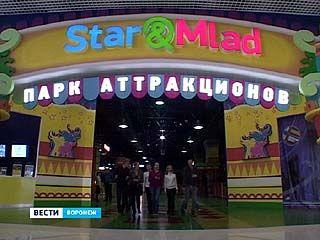 """Парк аттракционов """"Star&Mlad"""" открылся в сити-парке """"Град"""""""