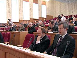 Парламентская хроника