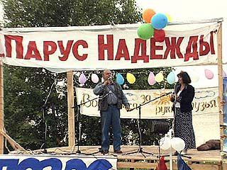 """""""Парус надежды"""" собрал несколько тысяч исполнителей"""