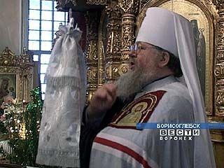 Патриарх Алексий II наградил митрополита Сергия орденом князя Владимира