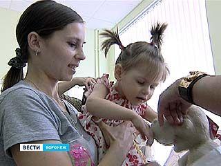 Пациентов детской областной больницы поздравили с праздником