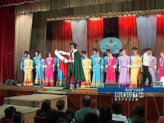 Павловчане провели творческий отчет в Богучаре