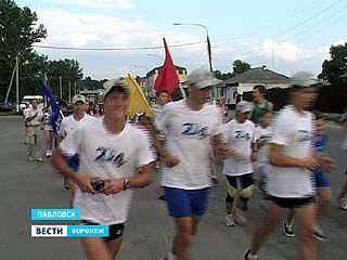 Павловск встретил сверхмарафонский пробег, посвященный Олимпиаде в Сочи