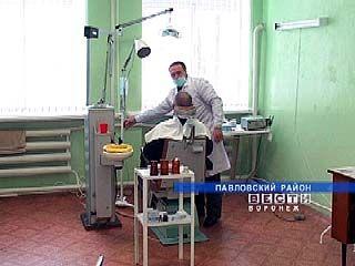 Павловская стоматологическая поликлиника открыла новый филиал