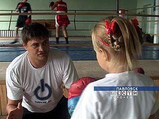 Павловские боксеры могут остаться без зала и без тренера