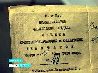 Павловские рабочие нашли бутылку с посланием