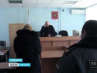 Павловский суд поставил точку в деле об убийстве Жени Мозговой