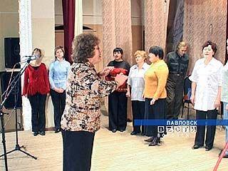 Павловскому народному хору - 50 лет