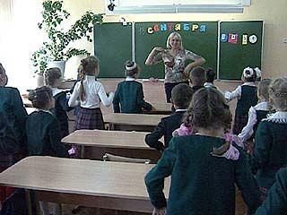 Педагогам начальных классов обещают повышение заработной платы в 2010 году