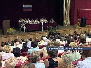 Педагоги провели встречу в Верхнем Мамоне