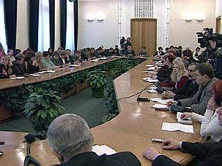 Педагогическое совещание проходит в Воронеже