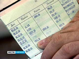 """Пенсионеры МВД недополучили """"президентскую"""" тысячу к своей пенсии"""