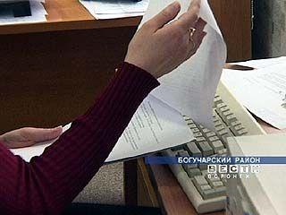 Пенсионному фонду Богучарского района задолжали 5 млн. рублей